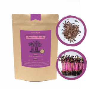 семена микрорастения Репички Рамбо