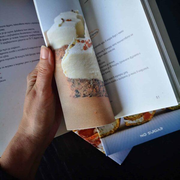 Книга рецепти торти