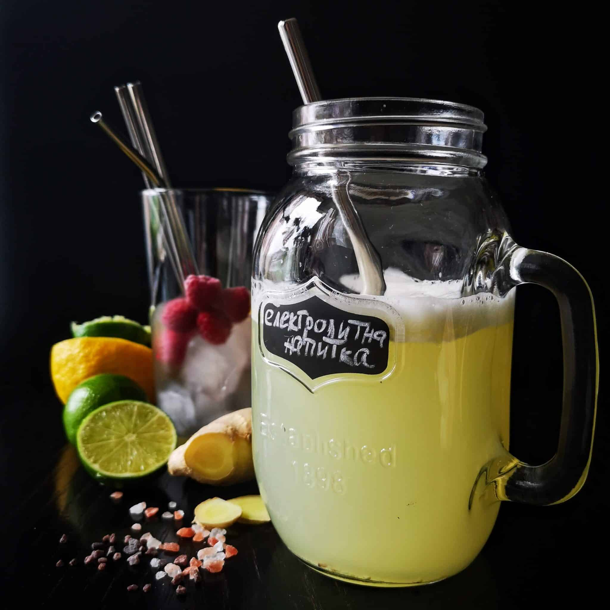 Електролитна напитка