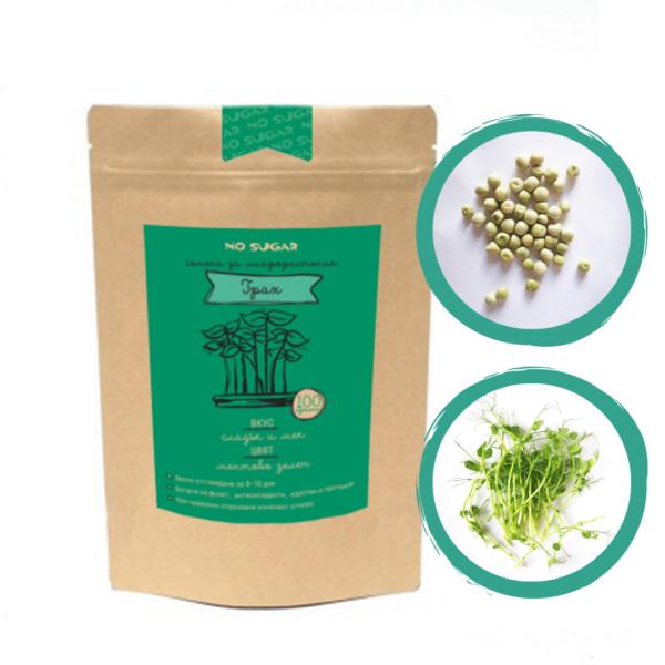 Семена за микрорастения грах