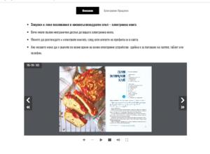 Електронна книга
